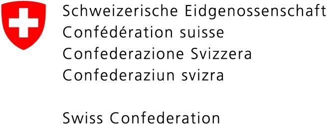 Швейцарське бюро співробітництва в Україні