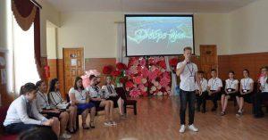 Історії про успішні проекти, які реалізуються учнями шкіл Одеської області