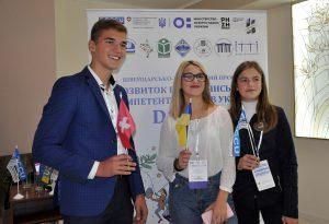 Нова українська школа – школа дієвої демократії